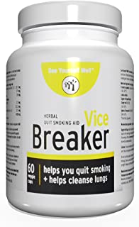 Vice Breaker: Quit Smoking for The Last Time. Works Fast - Stop Smoking Within 30 Days. Or Take with Nicorette, NicoDerm and Other Nicotine Gums, Patches or Lozenges.100% Natural & Herbal (1 Bottle)