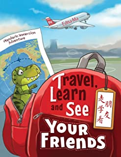 Travel, Learn and See Your Friends 走学看朋友: Adventures in Mandarin Immersion (Bilingual English, Chinese with Pinyin) (Chinese Edition)