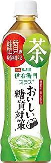サントリー 機能性表示食品 伊右衛門 プラス おいしい糖質対策 お茶 500ml ×24本