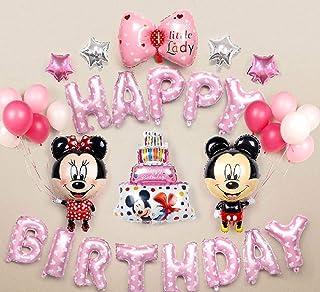 ミッキー 誕生日 飾り付け ピンク 女の子 可愛い ディズニー happy birthday バルーン 風船 ミニー 蝶結び スター バルーン シルバー ホワイト 空気入れ付き 24枚セット (ピンク)