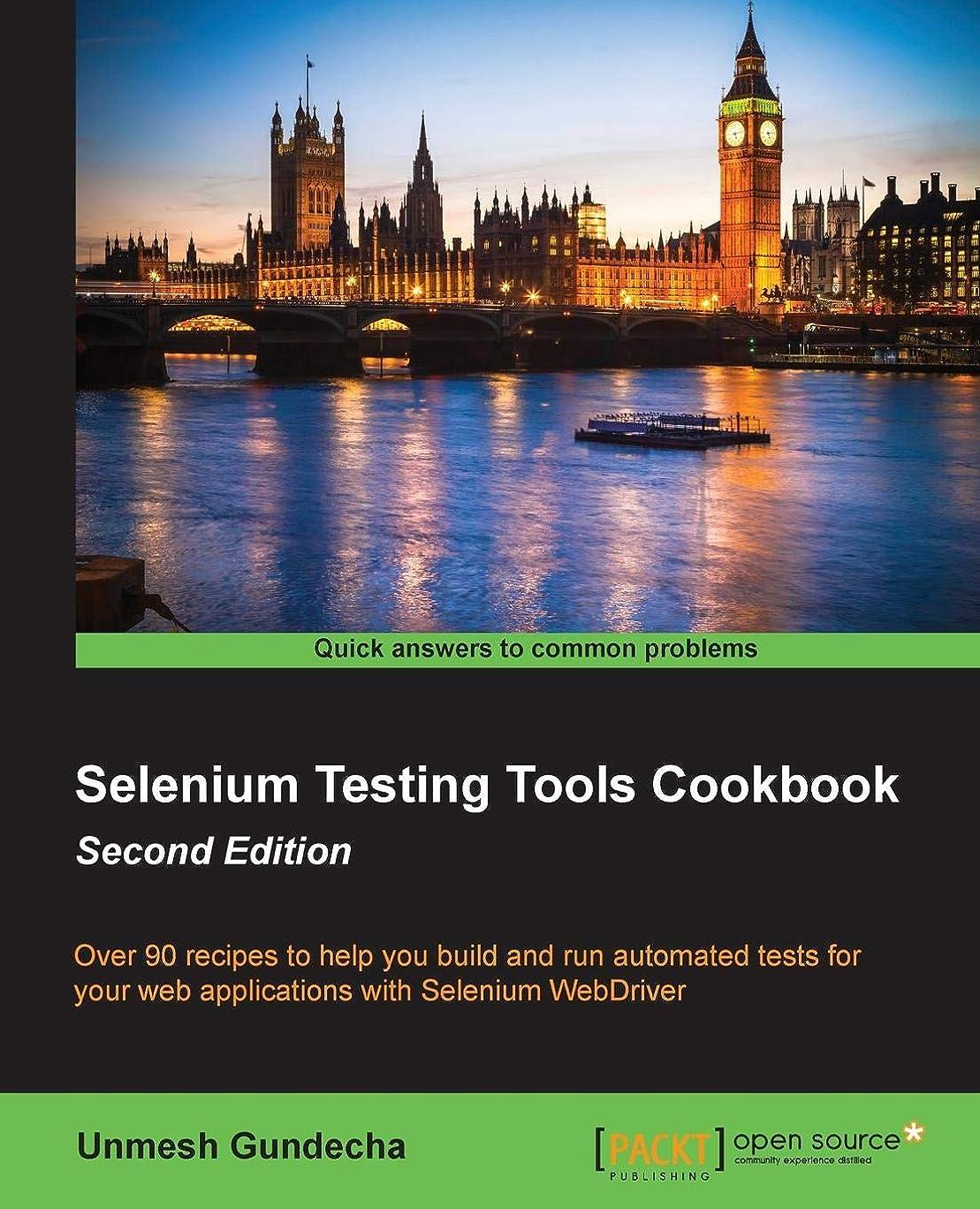 遠近法盆つかまえるSelenium Testing Tools Cookbook