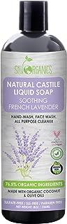 Body Wash Organic French Lavender by Sky Organics (8oz), Plant Based Liquid Castile Soap and All Purpose Wash, Vegan & Cruelty-Free, Lavender Essential Oils Natural Hand Soap Savon de Marseille