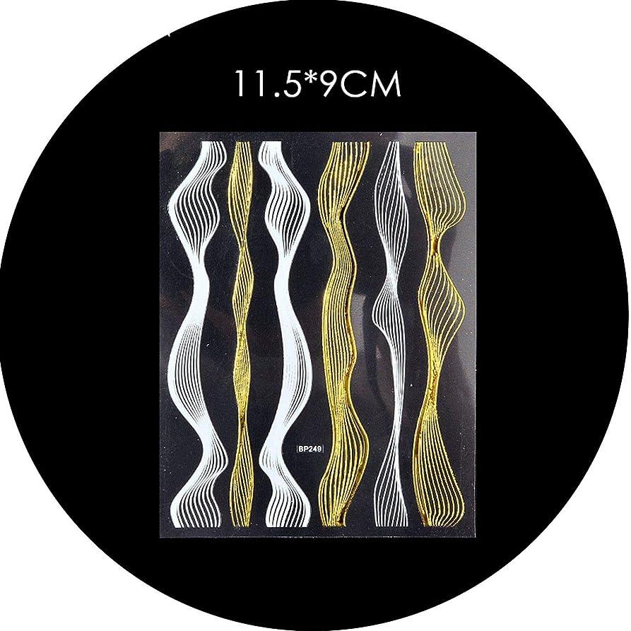 確かめる不運デッキネイルアートステッカーデコレーションマニキュアメタルストライプラインテープ自己接着箔転写レーザーDIYデザイン3Dのヒントデカールツール 黒と金 Nail Art Stickers Decoration Manicure Metal Stripe Line Tape Self-Adhesive Foils Transfer Laser DIY Black And Gold