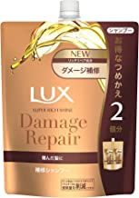lux super rich shine damage repair