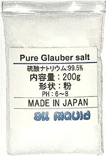 純 グラウバーソルト 200g x2 (硫酸ナトリウム) 20回分 99.5% 国産品 オールリキッド 芒硝 ジャスミンオイル配合
