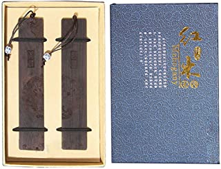 Eraimp Novelty Gifts Handcraft Natural Wood Bookmarks - Engraved with JiXiang & RuYi/Good Luck & Best Wishes for Your Families Friends