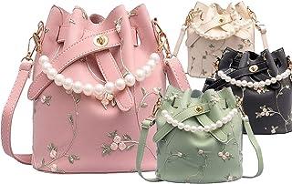 Generisch Damen Handtasche Tasche mit Stickereien 2er Set inklusive Kosmetiktasche Blumen Farben