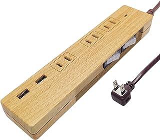 Fargo 木目調 デザイン 延長コード 延長ケーブル 1.5m USB 急速充電 国内サポート対応 1年保証付 電源タップ