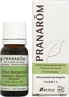 【ベルガモット 10ml】→透明感のある甘い柑橘の香り♪(柑橘系)[PRANAROM(プラナロム)精油/アロマオイル/エッセンシャルオイル]P-40