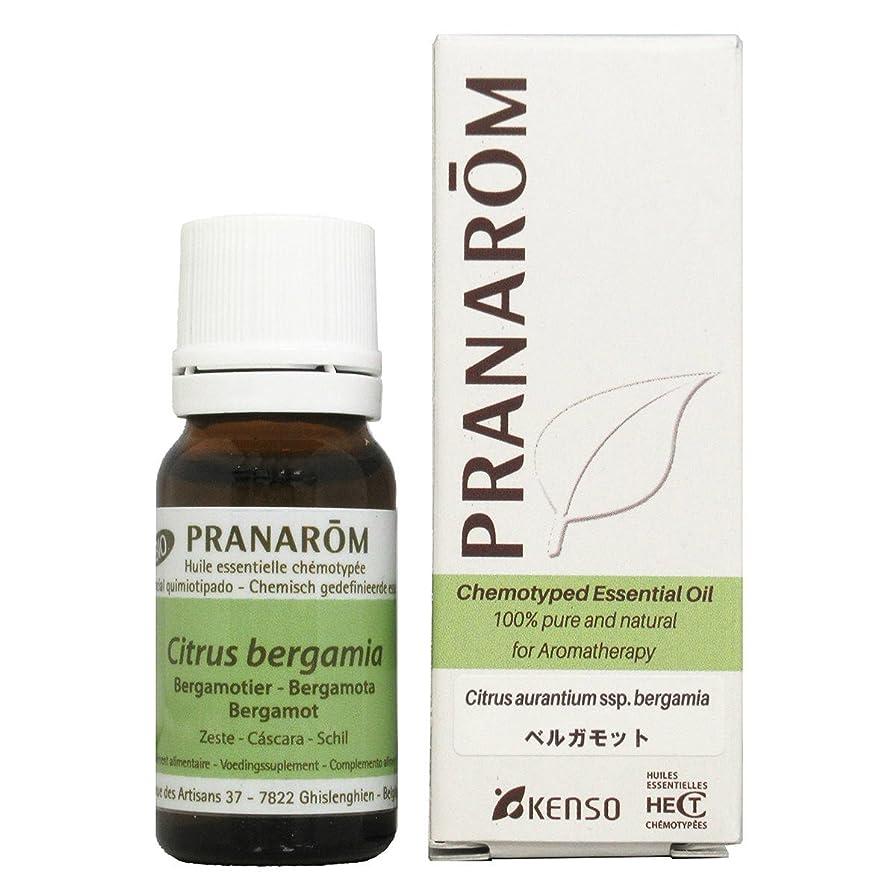 鯨の面では維持するプラナロム ベルガモット 10ml (PRANAROM ケモタイプ精油)