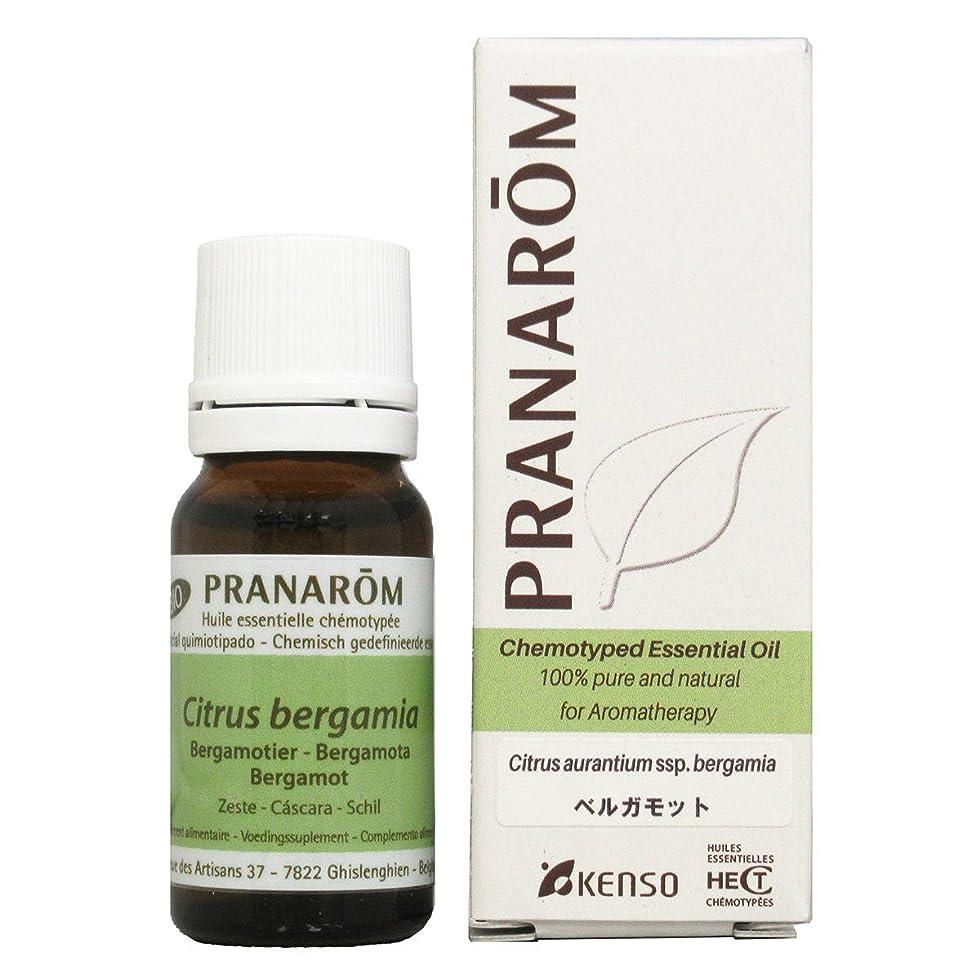 クラッチ悪性腫瘍執着プラナロム ベルガモット 10ml (PRANAROM ケモタイプ精油)