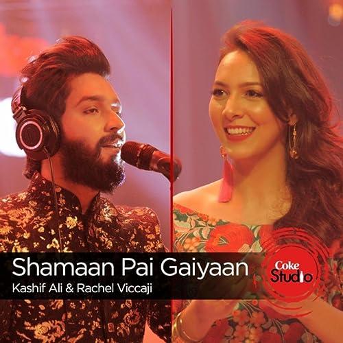 Shamaan Pai Gaiyaan Kee Dam Da Bharosa Coke Studio Season