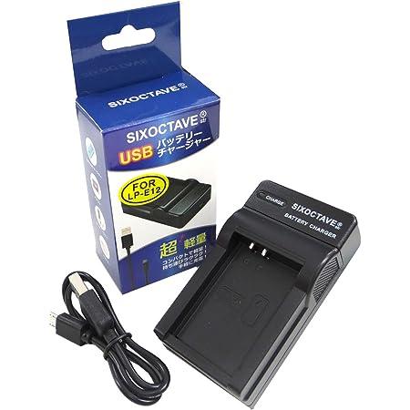 str Canon LP-E12 急速互換充電器USBカメラ バッテリー チャージャー LC-E12 純正バッテリーにも充電可能 EOS Kiss X7 / EOS M/EOS M2 / EOS M100 / EOS Kiss M/PowerShot SX70 HS/EOS M200 / EOS Kiss M2 カメラ対応