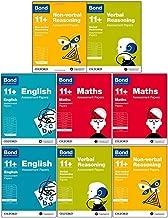 Bond 11+:Assessment Papers Years 5-7 Bundle -8 Books Set: English, Maths, Non-verbal Reasoning, Verbal Reasoning