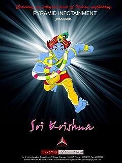 Jai Sri Krishna(Hindi)