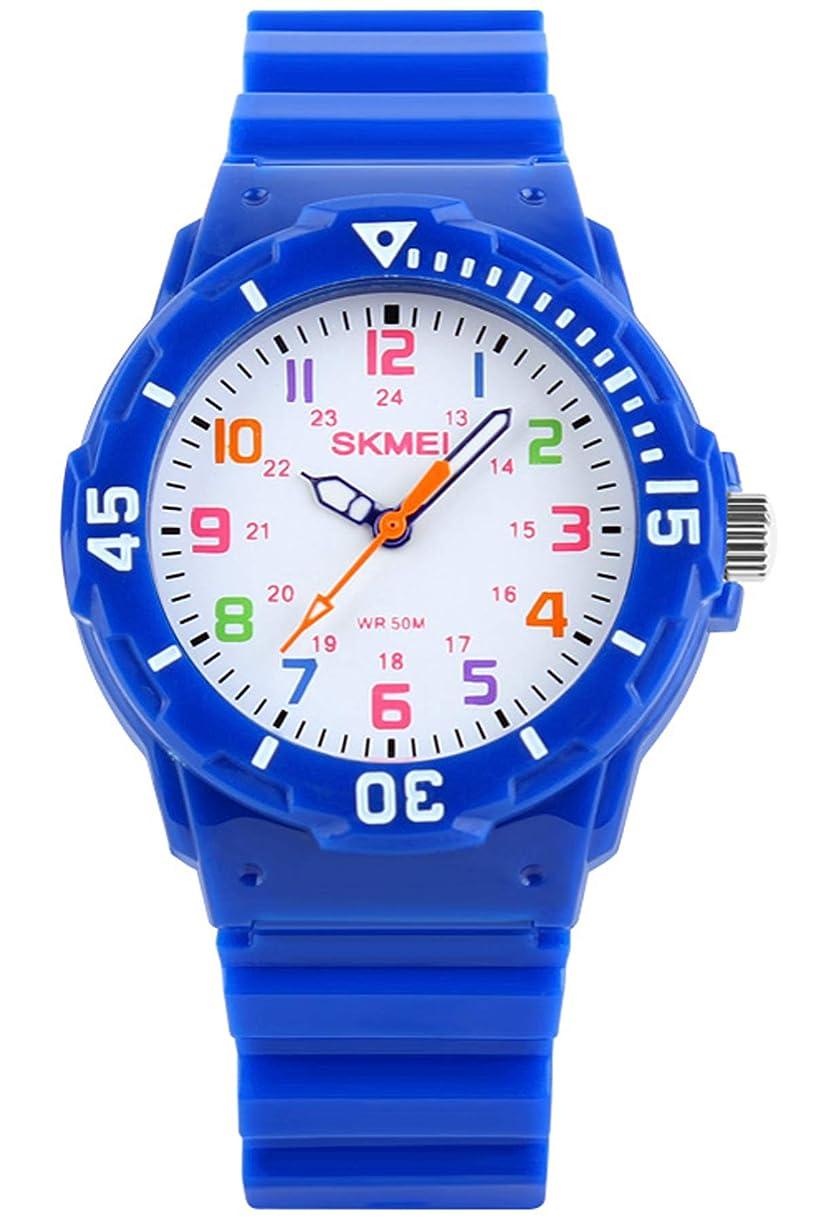 懐ステープル不適切なキッズ ファッション キュート 防水 クォーツ アナログ 腕時計 ボーイズ ガールズ ブルー