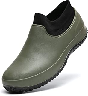 HappyEva Men's Rain Shoes Waterproof Slip On Garden Shoes Comfortable