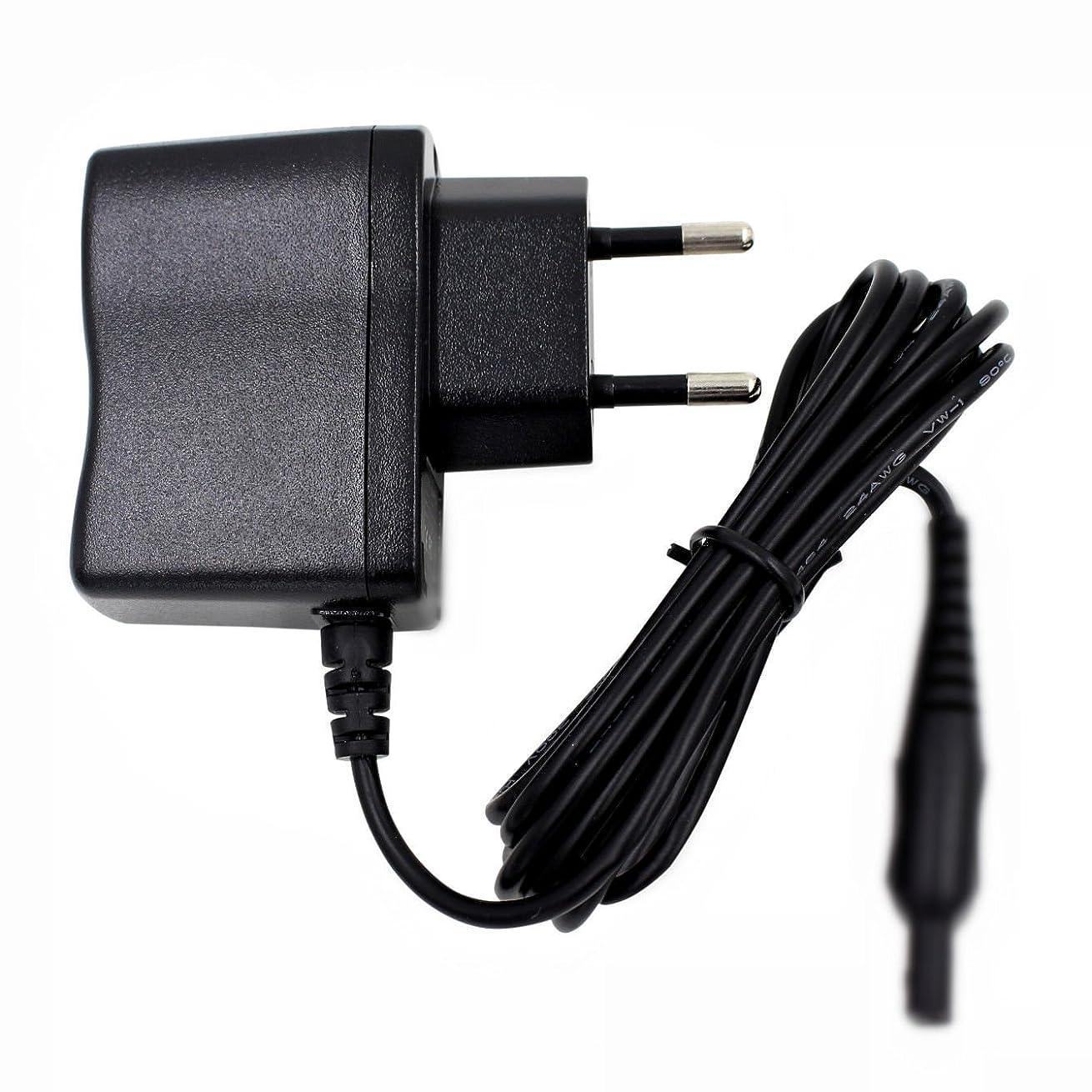 導入する道路照らすFidgetGear フィリップスシェーバーHQ7363 HQ7380 HQ7390 HQ7415のためのEUのアダプターの充電器の電源