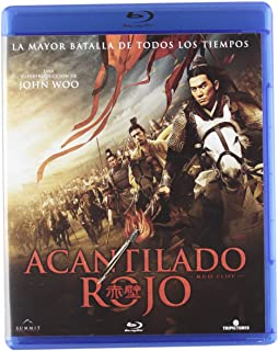 Acantilado Rojo [Blu-ray]