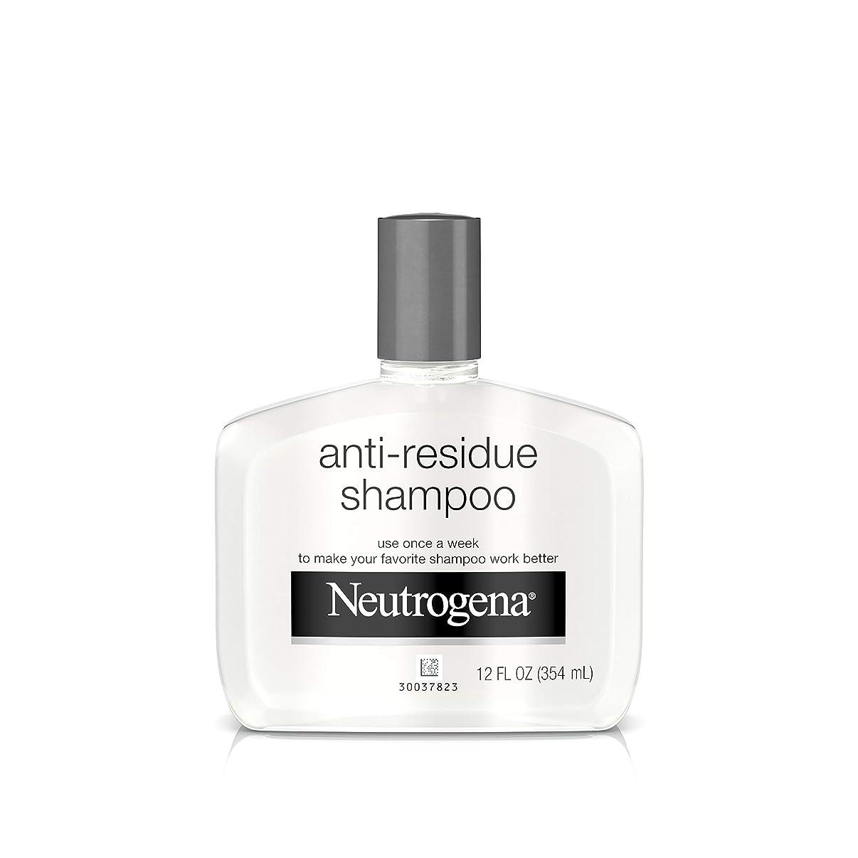 スロープフラスコ許容Neutrogena アンチ残留シャンプー、ジェントル非刺激性クラリファイングシャンプーは髪のビルドアップ&残基、12フロリダを削除します。オズ