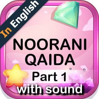 Noorani Qaida with Sound