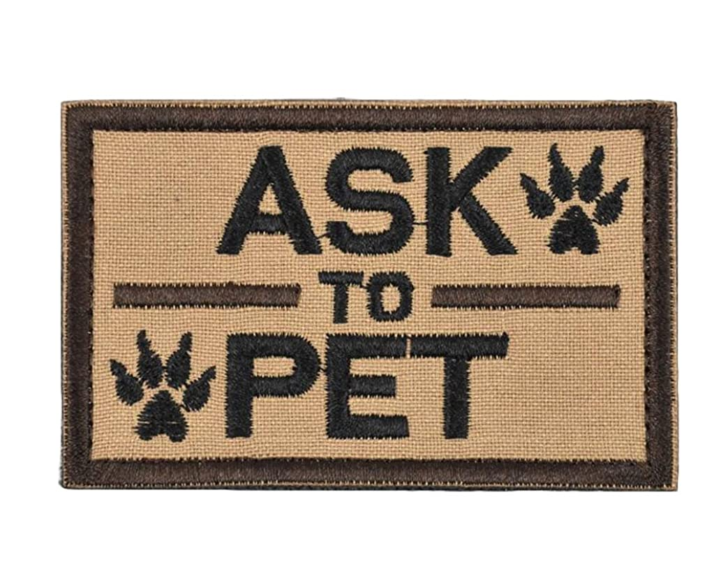 Jadedragon Ask to PET/Service Dog Embroidered Morale Hook Fastener Tactical Patch (Ask Khaki)