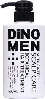 DiNOMEN 薬用 ボタニカル トリートメント 500ml (医薬部外品)