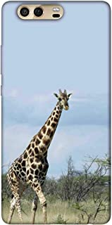 SublyDesk Giraffe in Wild Life Hard Printed Designer Case for Huawei P10 Plus, VKY-L09, VKY-L29, VKY-AL00 Back Cover VKM1406