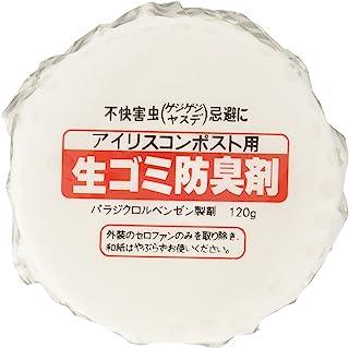 アイリスオーヤマ コンポスト コンポスト用生ゴミ防臭剤 IB-8
