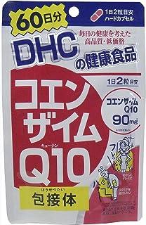 DHC コエンザイムQ10包接体 60日120粒【3個セット】