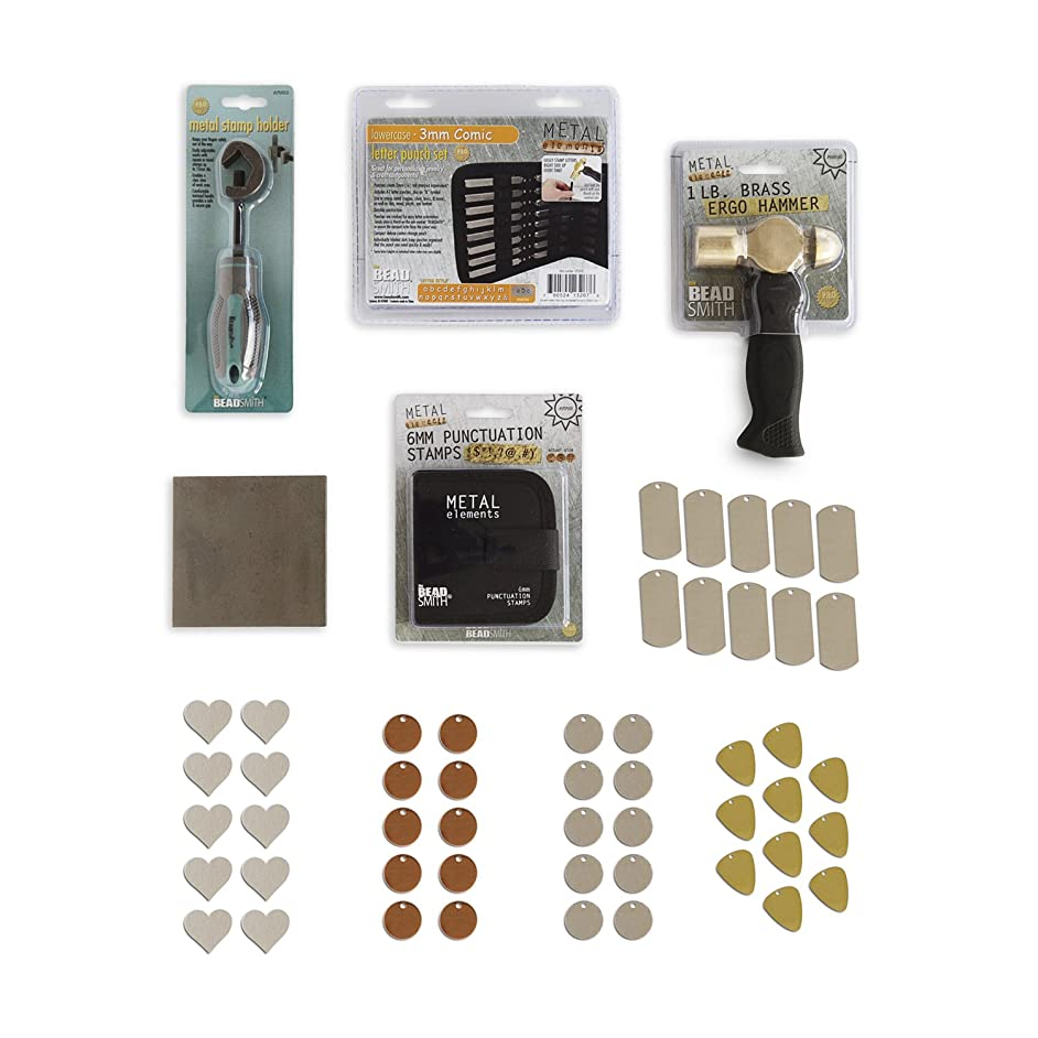 RMP Metal Stamping Kit Comic Lowercase
