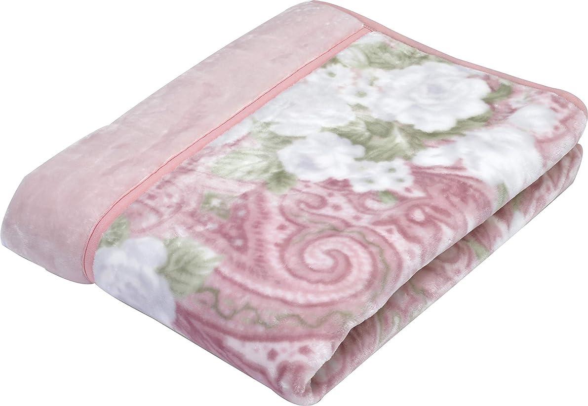 アレキサンダーグラハムベルにやにやなんとなく西川(Nishikawa) 毛布 ピンク シングル 140×200㎝ 2枚合わせ 洗える 1.8kg 衿付き あたたかい あったか 2CQ5814