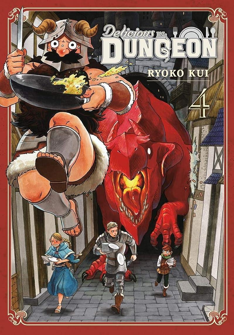 ガジュマル今まで仕事Delicious in Dungeon Vol. 4 (English Edition)