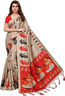 Ishin Women's Art Silk Printed Saree With Blouse Piece