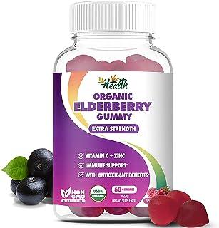 Organic USDA Certified Elderberry Gummy - Extra Strength Formula - Non-GMO and Gluten Free - Sambucus Elderberry Gummies, ...