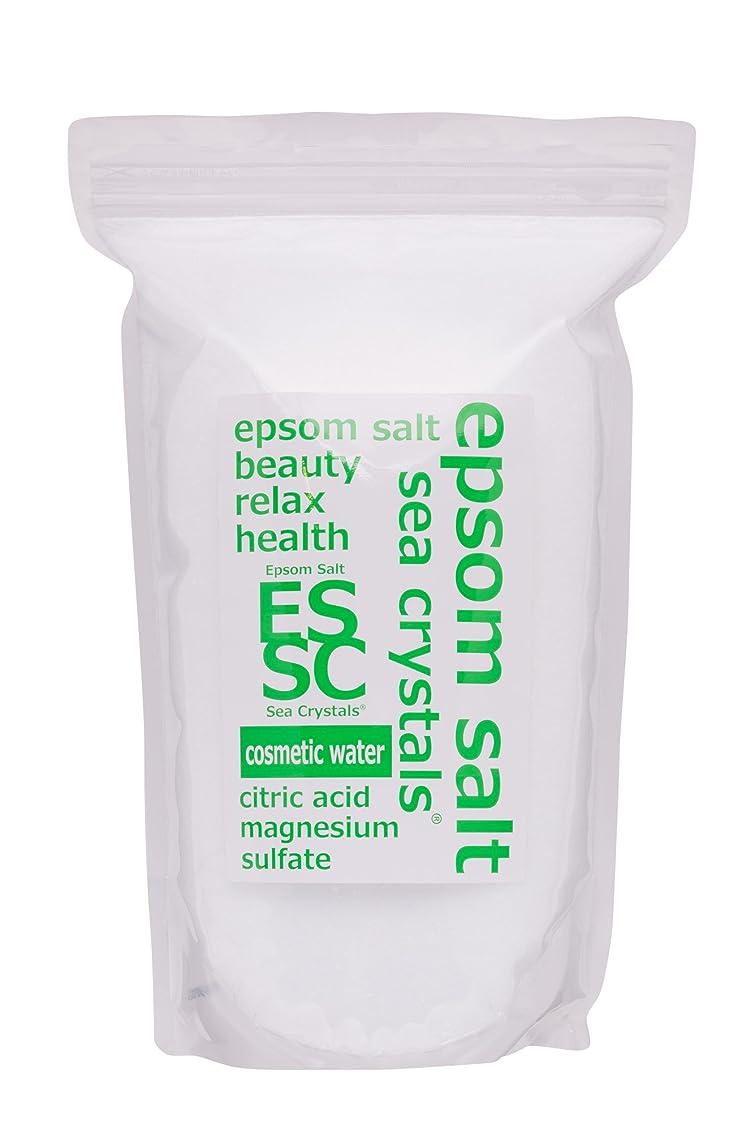 マングルしなやか知的エプソムソルト コスメティックウォーター 2.2kg入浴剤 (浴用化粧品)クエン酸配合 シークリスタルス