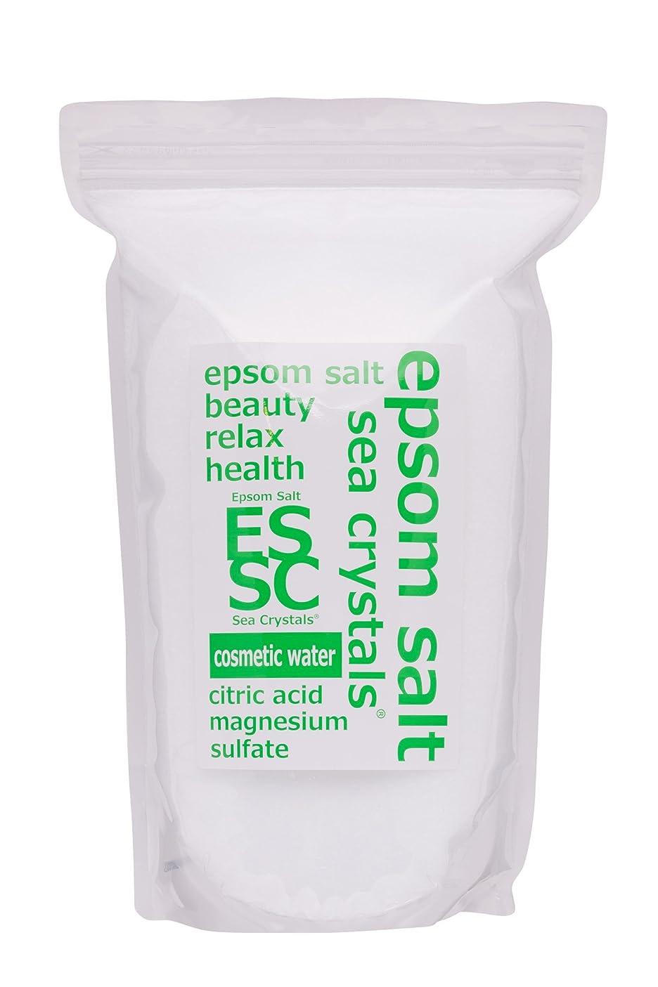 建てるシプリー未使用エプソムソルト コスメティックウォーター 2.2kg入浴剤 (浴用化粧品)クエン酸配合 シークリスタルス
