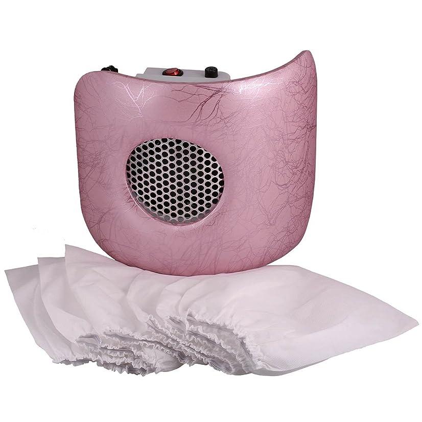 ベアリングサークルインディカ満足できるMiss Sweet 電動ネイルダストコレクター ネイルダスト吸引 (Pink)