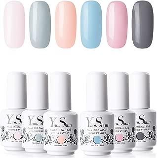 YaoShun Gel Nail Polish - Soak Off Nail Gel Nude Color Set Lacquer Shiny Varnish Kits Nail Art Colors Kit