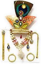 Laddu Gopal Ji Mukut Mala Shringar Set with Bansuri, Kundal, Karula & Chhari (6 Items) D-Rm for Krishna Idol (Ladoo Gopal ...