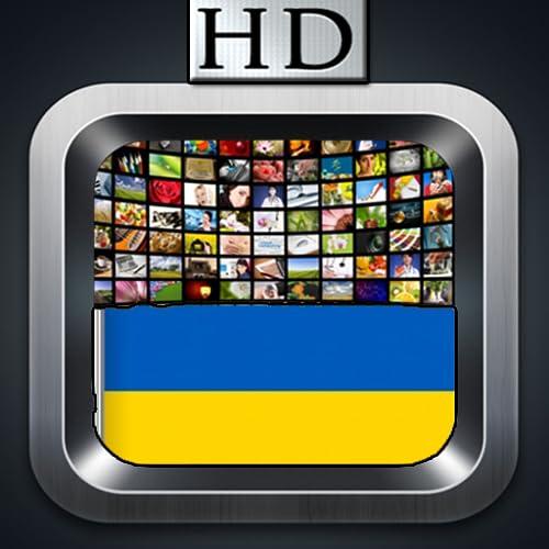 Guide for TV Ukraine