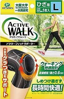 ピップ アクティブウォーク ACTIVE WALK ドクターフィットサポーター ひざ用 Lサイズ ウォーキング用 サポーター 日本製 アクティブシニア