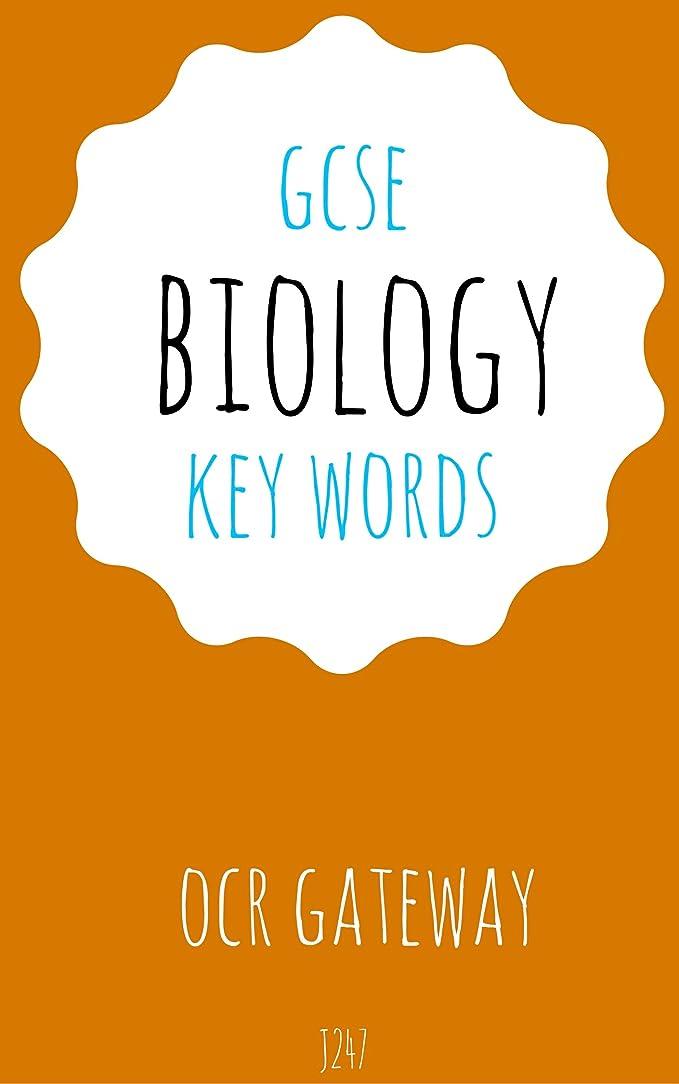 十年ブレーキパッチGCSE Biology Key Words (OCR Gateway Biology A J247) (English Edition)