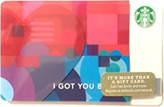 Starbucks 2015 I Got You Babe Valentines Day Gift Card No Value