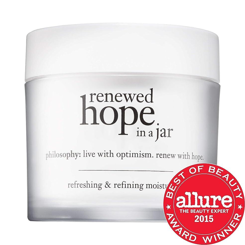 屋内雇用者パースブラックボロウ[(哲学) PHILOSOPHY] [爽やかで洗練された保湿剤を瓶にリニューアルしました Renewed Hope in A Jar Refreshing & Refining Moisturizer] (並行輸入品) [並行輸入品]