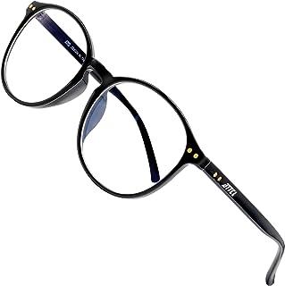Gifts for Women Mom Wife,Lovely Gifts for Her - ATTCL Unisex Blue Light Blocking Glasses Men Women Computer Glasses