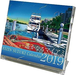 トライエックス 卓上 鈴木英人 2019年 カレンダー CL-438 卓上 13×16cm