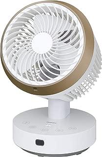[山善] 扇風機 18cm サーキュレーター 上下左右自動首振り 風量5段階調節 静音モード DCモーター搭載 タイマー機能 リモコン付き シャンパンゴールド YAR-JND18(CG) [メーカー保証1年]