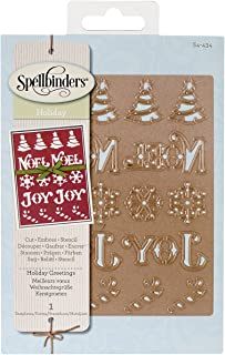Spellbinders S4-434 Shapeabilities Expandable Patterns Holiday Greetings