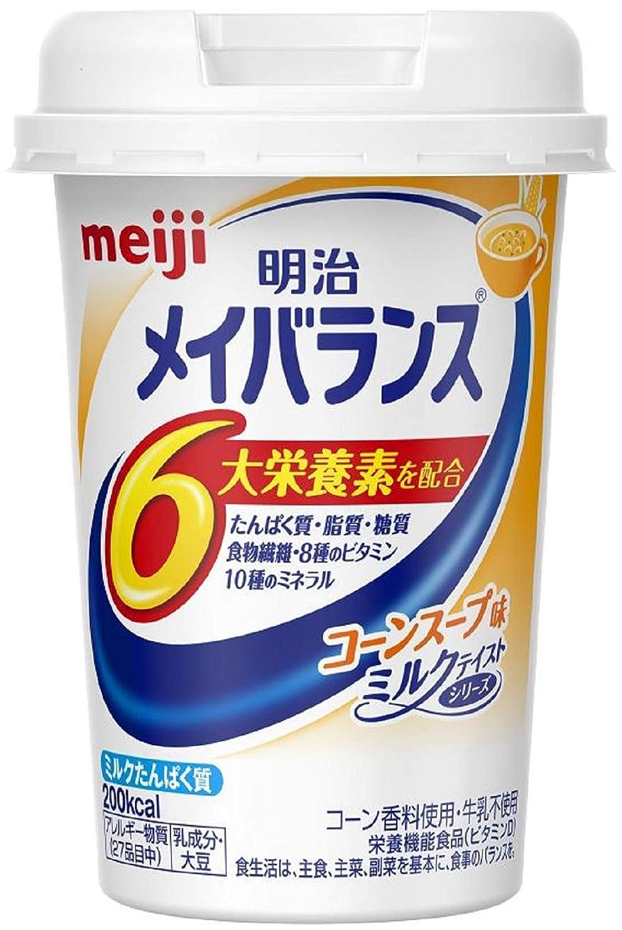 上にベンチ帝国主義【まとめ買い】明治 メイバランス Miniカップ コーンスープ味 125ml×12本